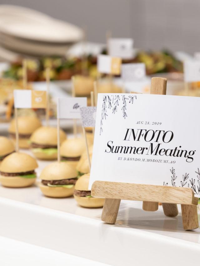 INFOTO「サマーミーティング2019」ケータリング